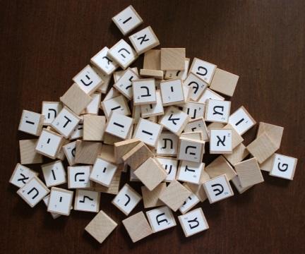 hebrew scrabble game tiles | hebrew from the very beginning