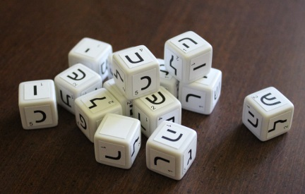 Hebrew Scrabble Cubes Game | Hebrew from the Very Beginning .com