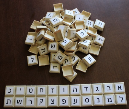 Hebrew upwords tiles
